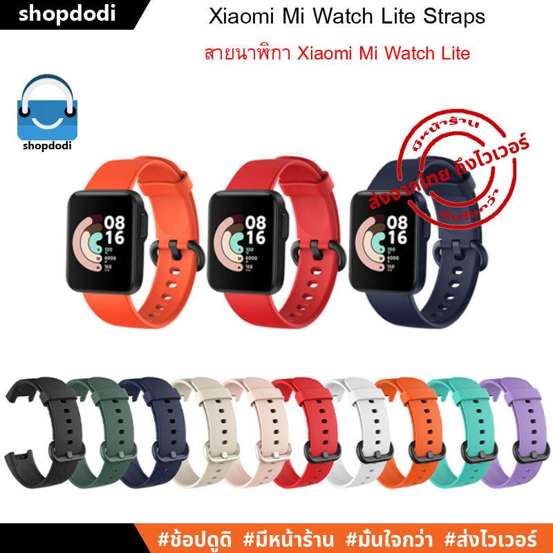 สายนาฬิกา สาย สำหรับ Xiaomi Mi Watch Lite.
