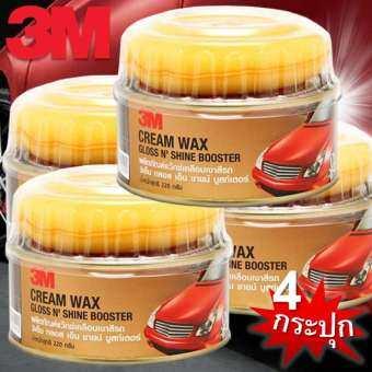 SALE✨❗️ (4 กระปุก) 3M ผลิตภัณฑ์แว๊กซ์เคลือบเงาสีรถ Cream Wax Gloss N'Shine Bosster-