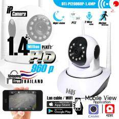 IP Camera Robot CCTV กล้องวงจรปิด/กล้องไอพี 1.4 ล้านพิกเซล HD 720P IR Cut Wi-Fi และ ไมโครโฟน ในตัว 720p / 960p App: Keye