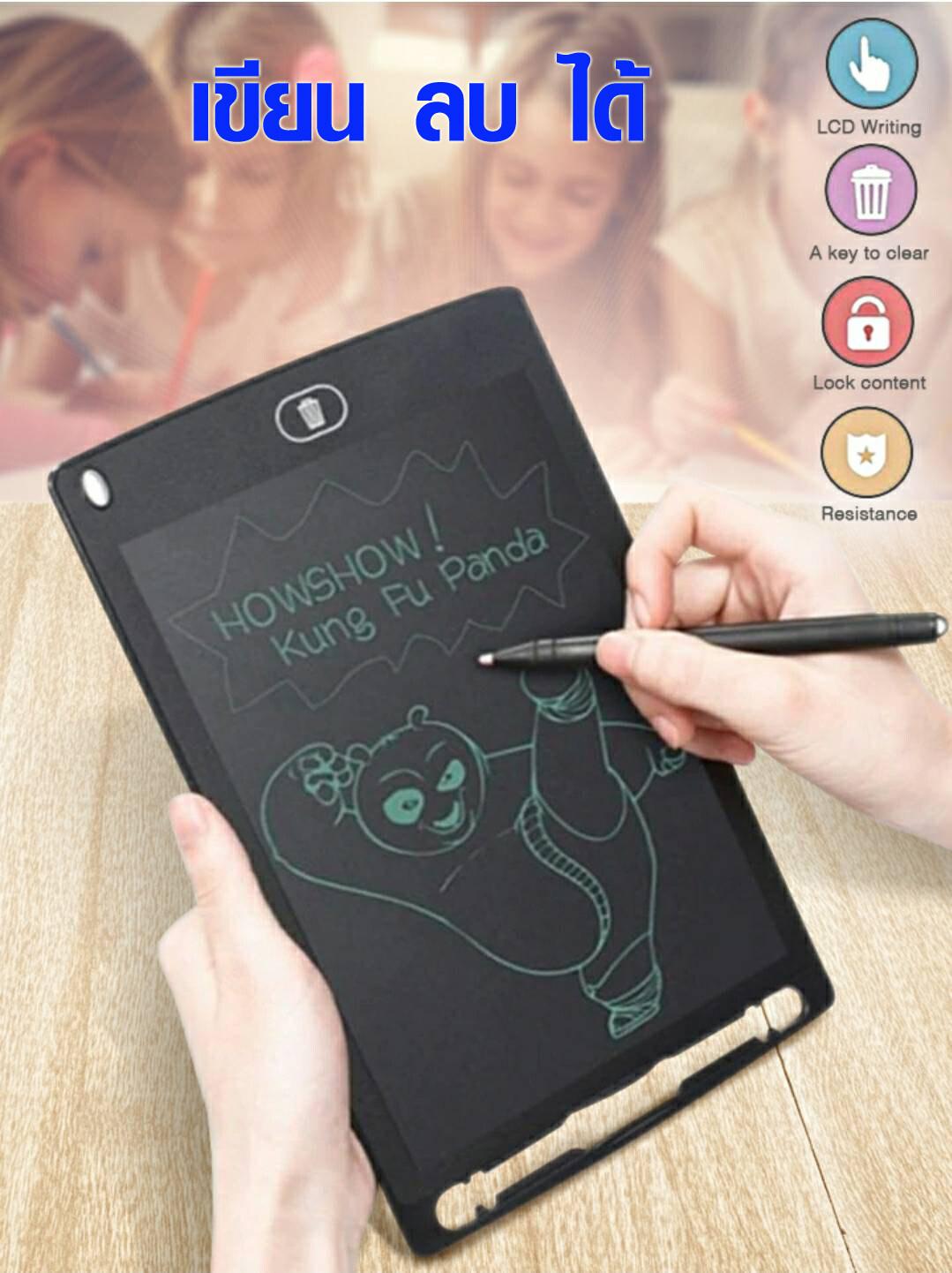 กระดานวาดภาพ ลบได้ กระดานวาดรูป สำหรับเด็ก แท็บเล็ต ขนาด 8.5 นิ้ว Lcd Writing Tablet.