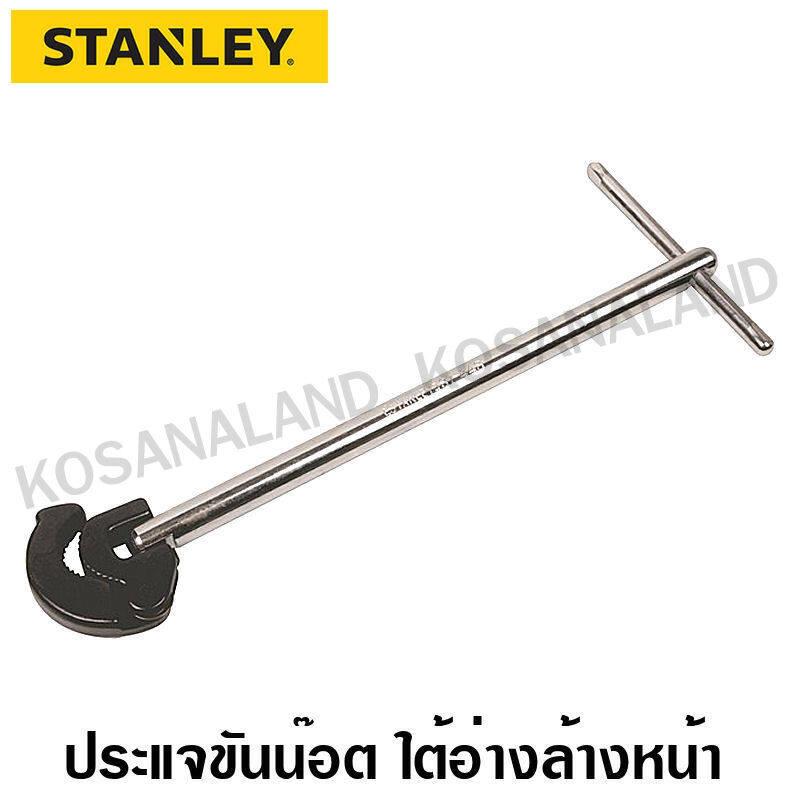Stanley ประแจขันน๊อต ใต้อ่างล้างหน้า ขนาด 11 นิ้ว รุ่น 87-448 ( Basin Wrench ) ประแจขันก๊อกอ่างล้างหน้า