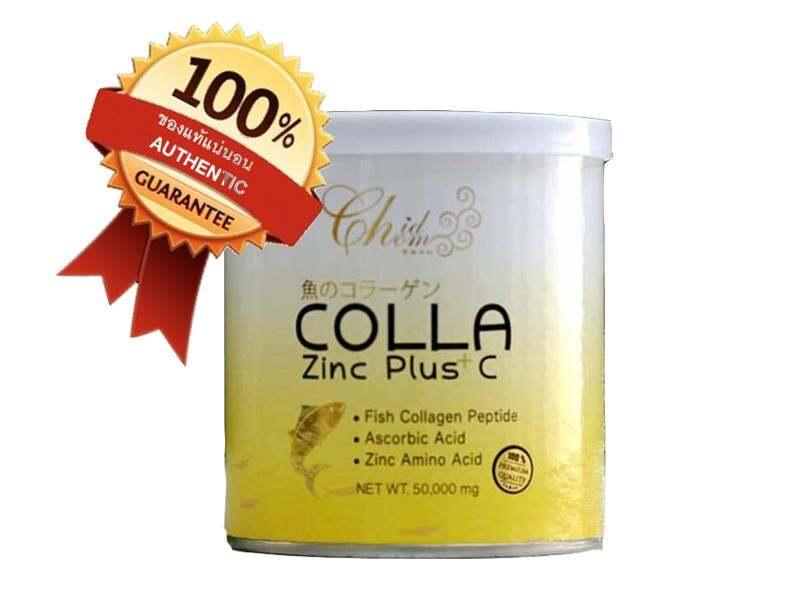 Colla zinc plus c คอลลาซิงค์ พลัสซี ดูแลทุกส่วนของร่างกาย ช่วยเรื่องสิว โดยเฉพาะ  50g 1 กระปุก