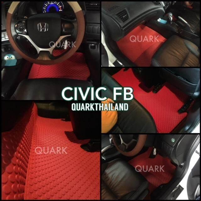 พรมกระดุม Civic Fb 2013-2015 เต็มคัน.