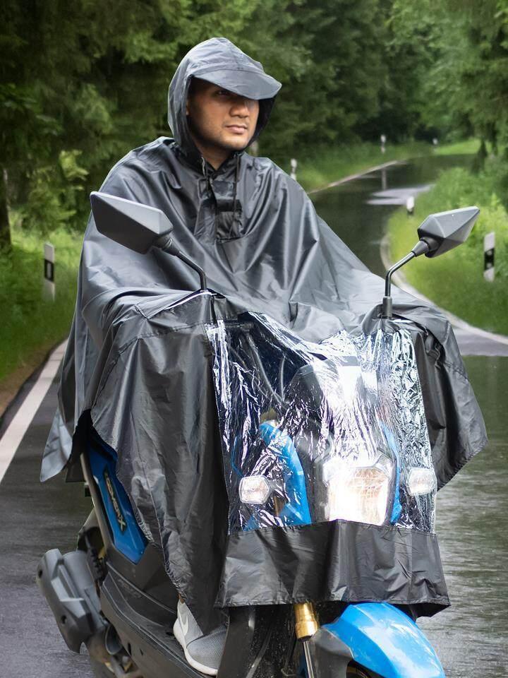ผ้าคลุมกันฝนรถมอเตอร์ไซค์.