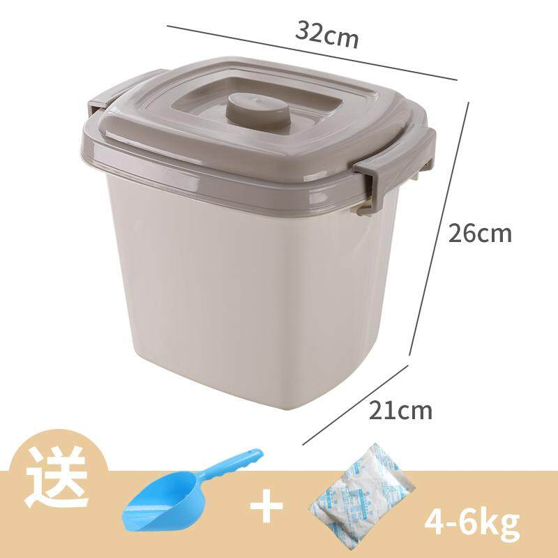 Pet Seal Gou Liang Tong Storage Moisture-Proof 15kg Large Capacity Send Drying Agent Cat Food Money Big Small Storage Box By Taobao Collection.