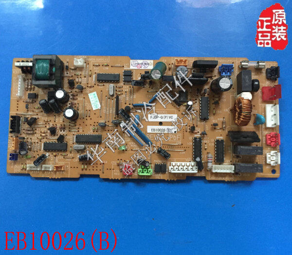 Disassembling Origional Product Daikin Air Conditioning Accessories VRV Duct Type Air Conditioner Computer Board Motherboard Eb10026 (B) Control Panel
