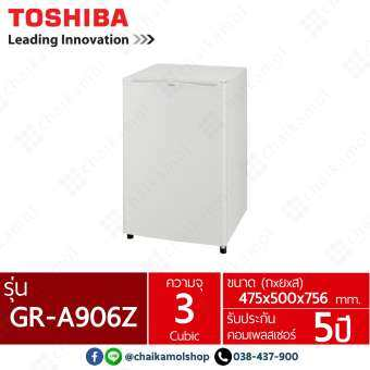 Toshiba ตู้เย็น Mini Bar รุ่น GR-A906 ขนาด 3.0 คิว / รับประกัน 5 ปี-