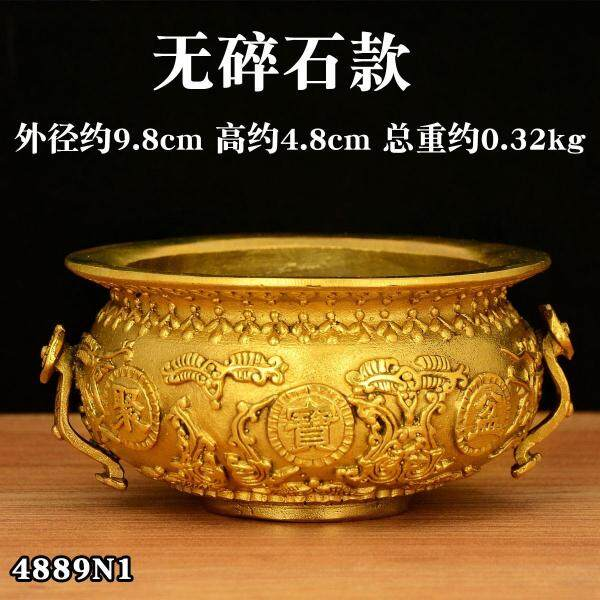 Fengshuige Fine Copper Cornucopia Decoration Double Chinese Dragons Basin Lucky Enrichment Living Room Shop Decorative Crafts Opening Gift