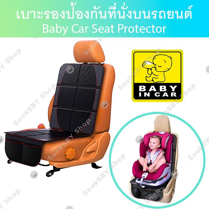 เบาะรองคาร์ซีท อุปกรณ์ป้องกันที่นั่งบนรถยนต์ สำหรับเด็ก กันน้ำ กันฝุ่นและสิ่งสกปรก - สีดำ - 1ชิ้น Car Seat Protector For Baby, Infant, Toddler.