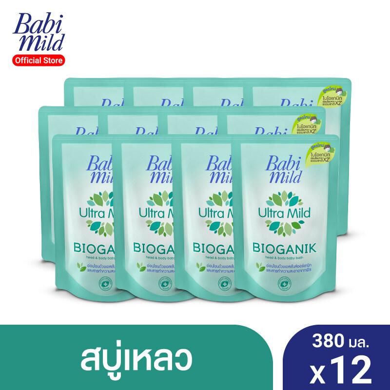 แนะนำ Bath Gel Babi Mild Ultra Mild Bioganik - Head and body bath refill 380 ml X12