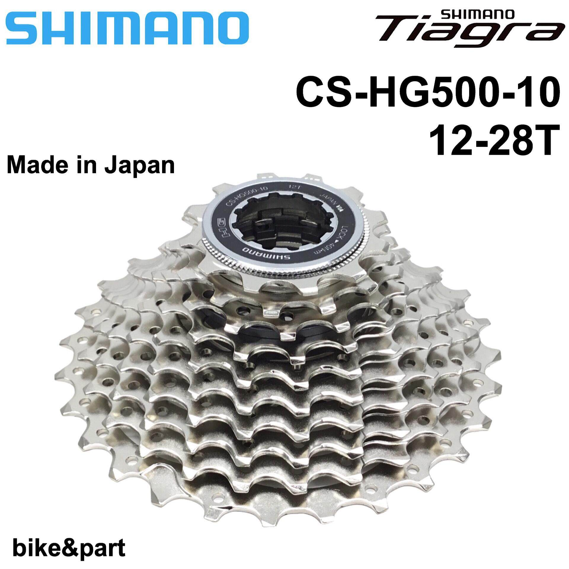 Shimano Claris CS-HG50-8 8-Speed Bicycle Cassette Sprocket Hyperglide 11-34T