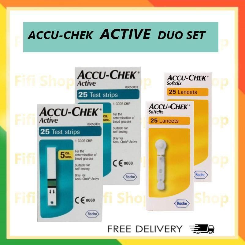 เซตคู่ แถบตรวจน้ำตาล แอคคิว-เช็ค แอคทีฟ (2 X 25 แถบ) และ เข็มเจาะเลือด ซอฟคลิก (2 X 25 เข็ม) Accu-Chek Active (2 X 25 Test Strips And 2 X 25 Softclix Lancets) By Fifi Shop 2.