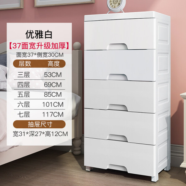 42/45 Wide Storage Cabinets Drawer Cracks Shelf Debris Plastic Lockers Organizing Box Large Storage Box