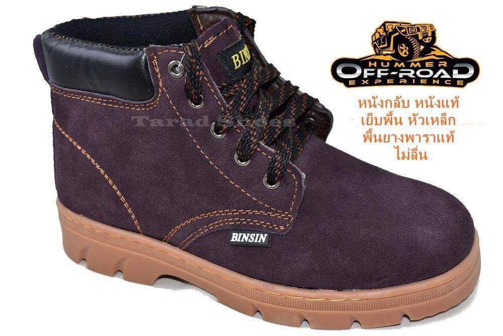 รองเท้าหนังแท้ Binsin รุ่น Mm9999.