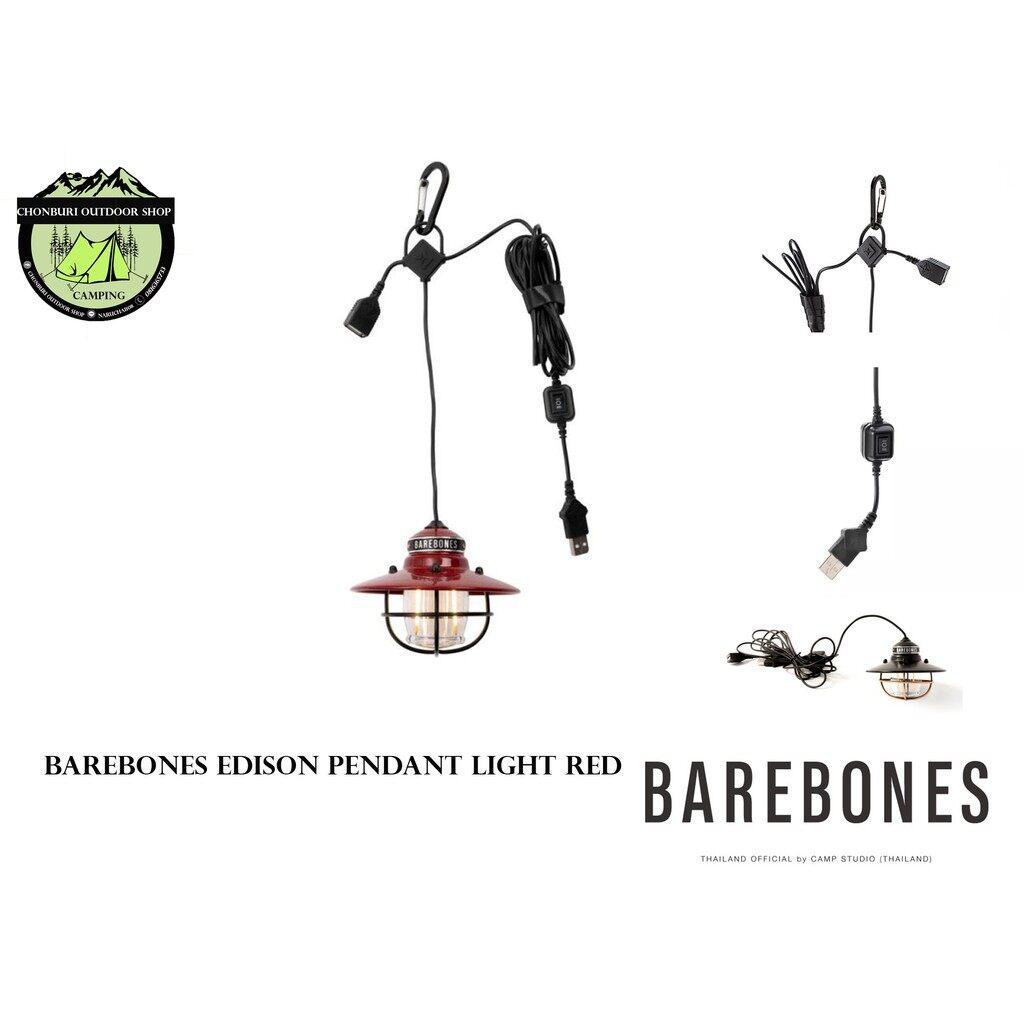 ตะเก ยง Led Barebones Edison Pendant Lightส แดง Lazada Co Th
