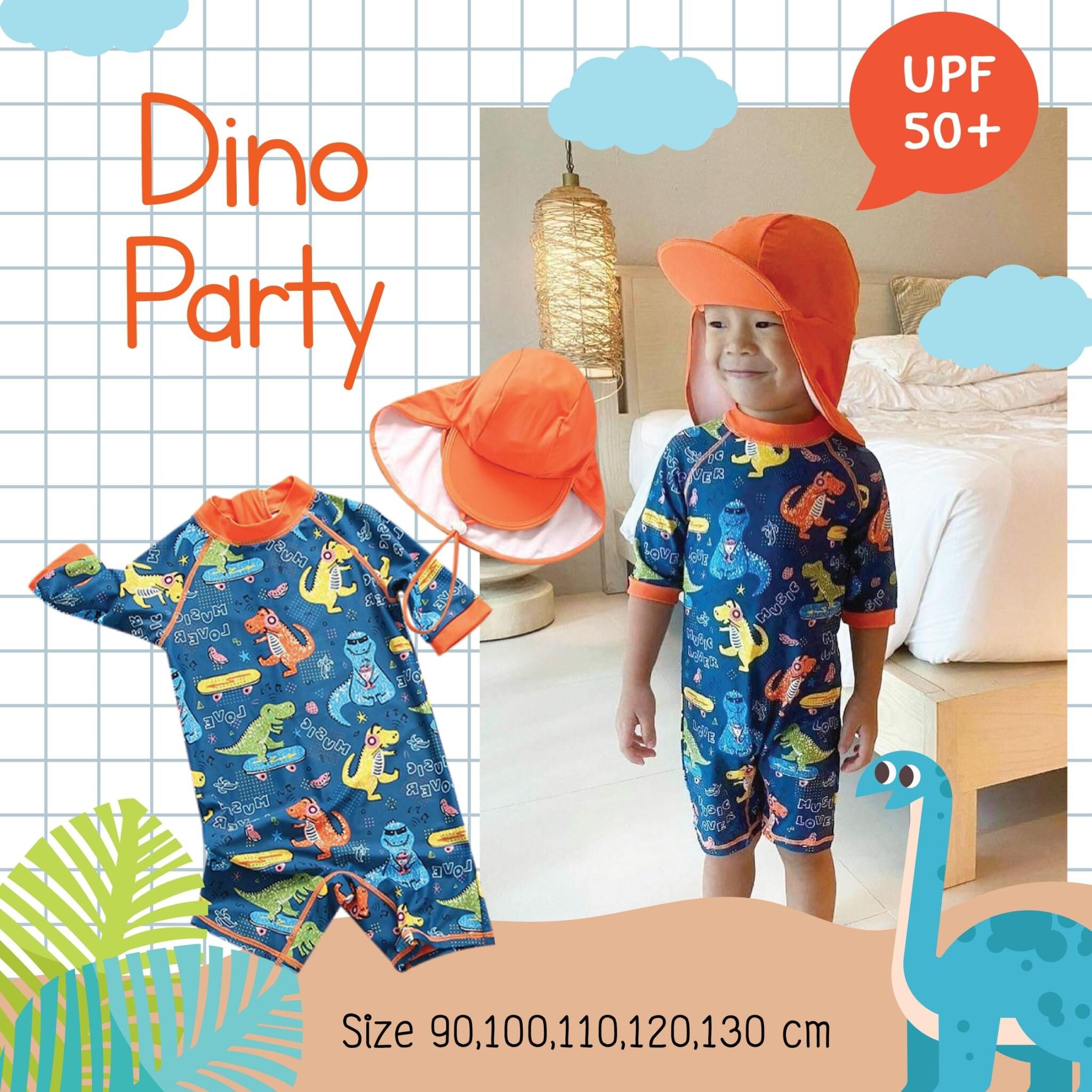 ราคา Uwae ชุดว่ายน้ำเด็กชายกันยูวี ไดโน แดนซ์ สีน้ำเงิน พร้อมหมวก รุ่น UV100