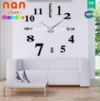 นาฬิกาติดผนัง DIY  ขนาด90x90cm.-