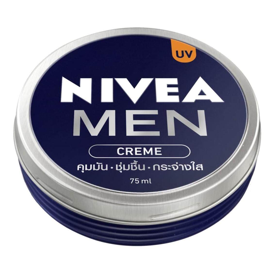 NIVEA MEN UV Creme นีเวีย เมน ยูวี ครีม 75ml.