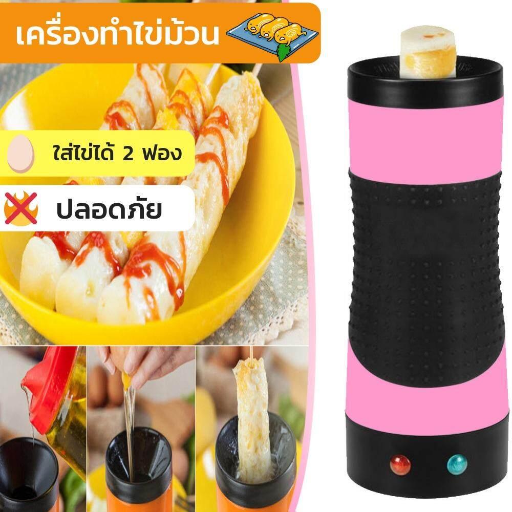Egg Master เครื่องทำไข่ม้วน รุ่นใหม่ ใช้ไข่ 2ฟอง ใช้งานง่ายกว่าสะดวกกว่า ร้อนไวกว่า 210w By Costco_th.