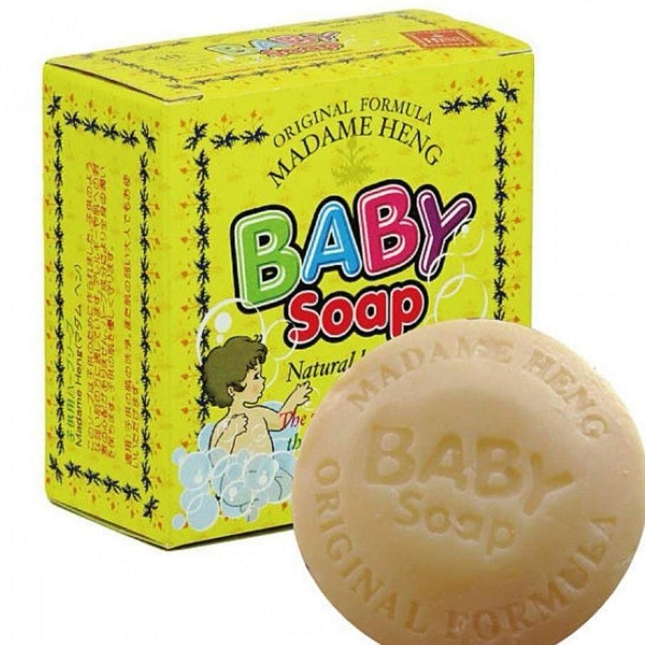 สบู่สมุนไพรเด็ก สูตรต้นตำหรับมาดามเฮง  Baby Soap Madame Heng