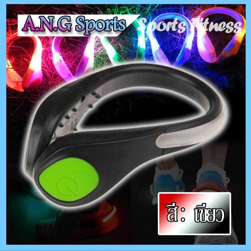 (1 ข้าง / pack ) LED ไฟเตือนฉุกเฉินติดส้นรองเท้า Running Bicycle SPL LED Night Warning Lamp Shoes