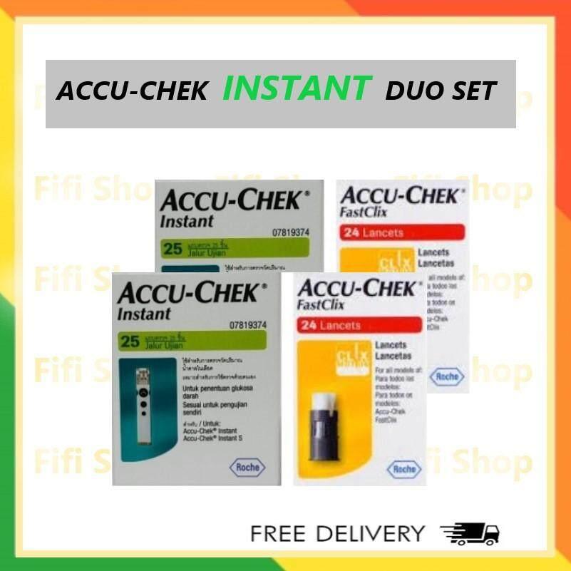 เซตคู่ แถบตรวจน้ำตาล แอคคิว-เช็ค อินสแตนท์ (2 X 25 Pieces) และ เข็มเจาะเลือด ฟาสคลิก (2 X 24 Lancets) Accu-Chek Instant (2 X 25 Test Strips And 2 X 24 Softclix Lancets) By Fifi Shop 2.
