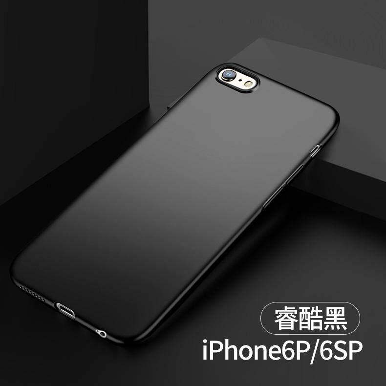 Apple ID 6 splus Casing HP iPhone6 casing silikon 6 s Bungkus Penuh anti jatuh Casing Pelindung kepribadian kreatif 6 plus model baru Trendi sangat tipis 6 p Trendi Pria model Wanita 6sp