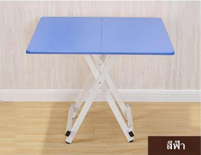 Yifeng โต๊ะไม้พับได้ ขนาด 60x60 Cm. ( Yx1066) By Yifeng Trading Ltd.,part.