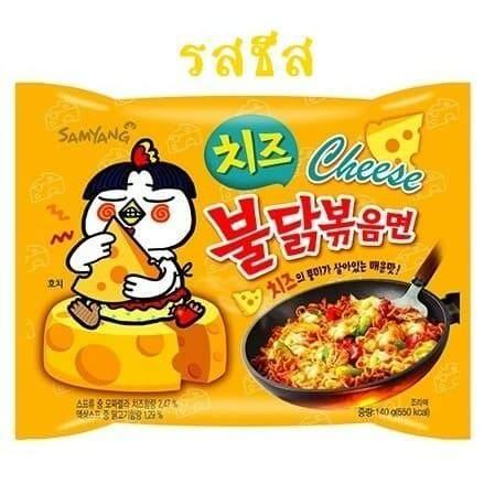 แบ่งขายมาม่าเกาหลี รสชีท Chicken Ramen Cheese By Samyang By Nsweetshop.