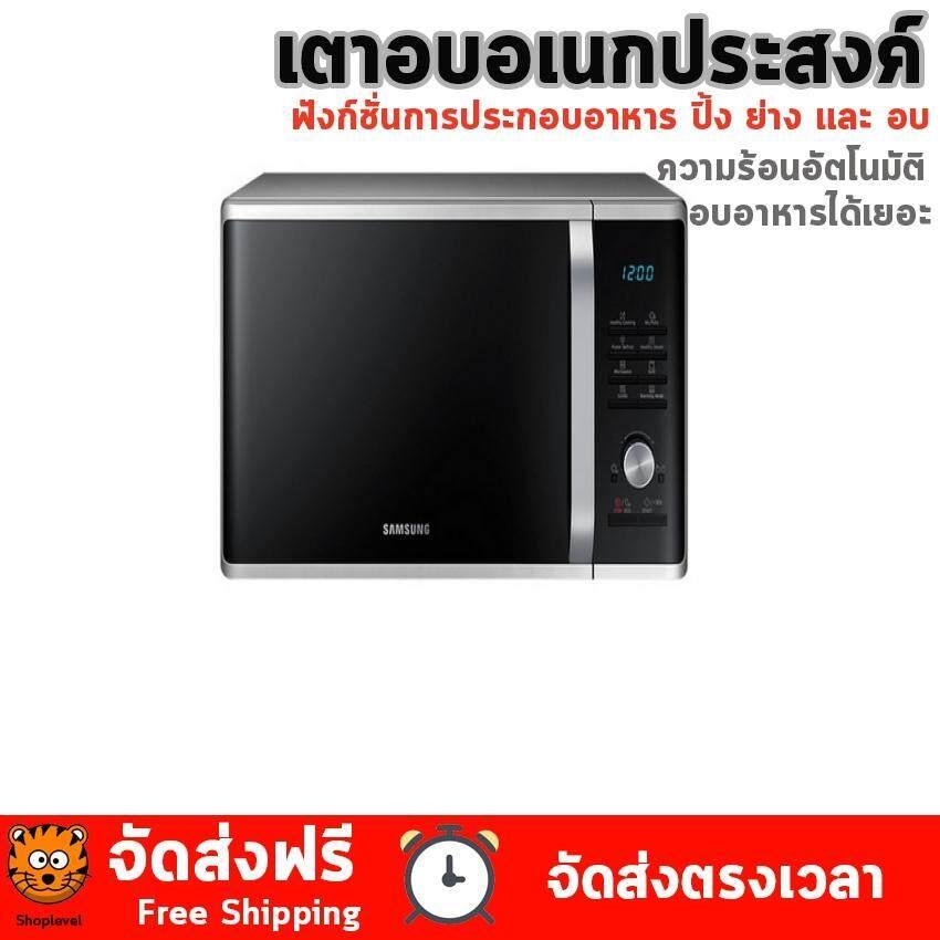 Microwave Digital ไมโครเวฟ ดิจิตอล Samsung Mg28j5255us/st 28l เตาอบ Zanussi ราคา เตาอบ100ลิตร By Thaim.
