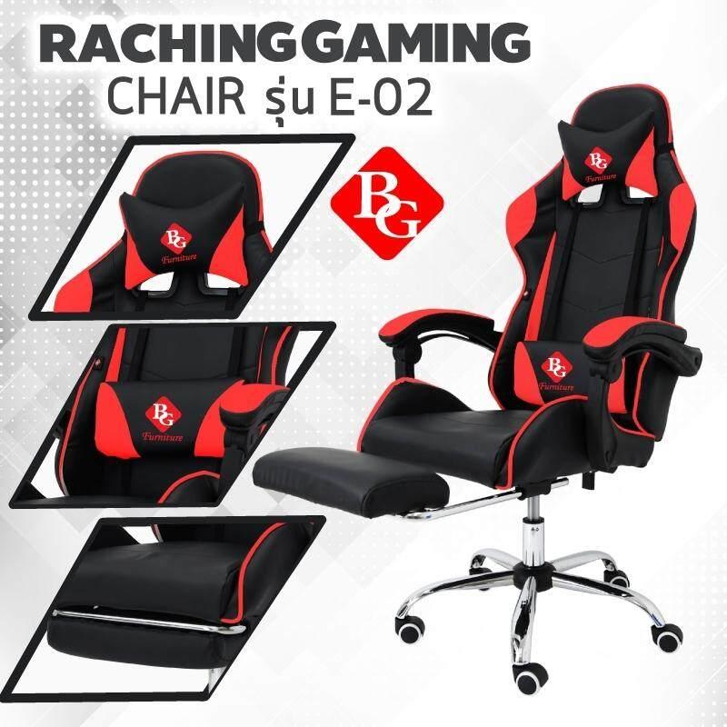 BG Furniture Racing Gaming Chair เก้าอี้เล่นเกม เก้าอี้เกมมิ่ง รุ่น E-02  (Red)   Rotibit.com