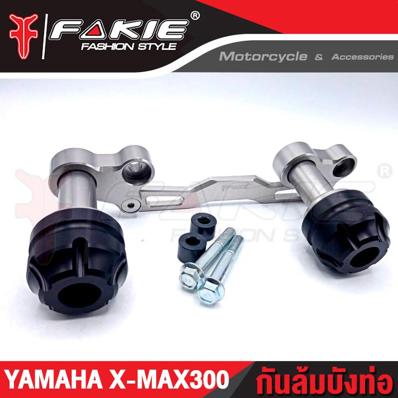 ซื้อที่ไหน กันล้มบังท่อ YAMAHA XMAX300 อะไหล่แต่ง X-MAX แบรนด์แท้ FAKIE&GENMA งานอลูมิเนียม CNC '' (( เก็บเงินปลายทางได้ ))