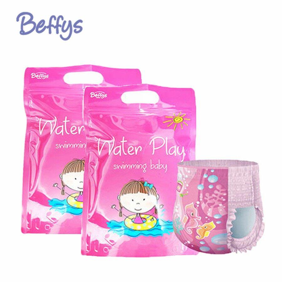 ซื้อที่ไหน Beffys กางเกงผ้าอ้อมพรีเมียม สำหรับว่ายน้ำ Swimming ไซส์ L 3 ชิ้น (สีชมพู) 2 แพค