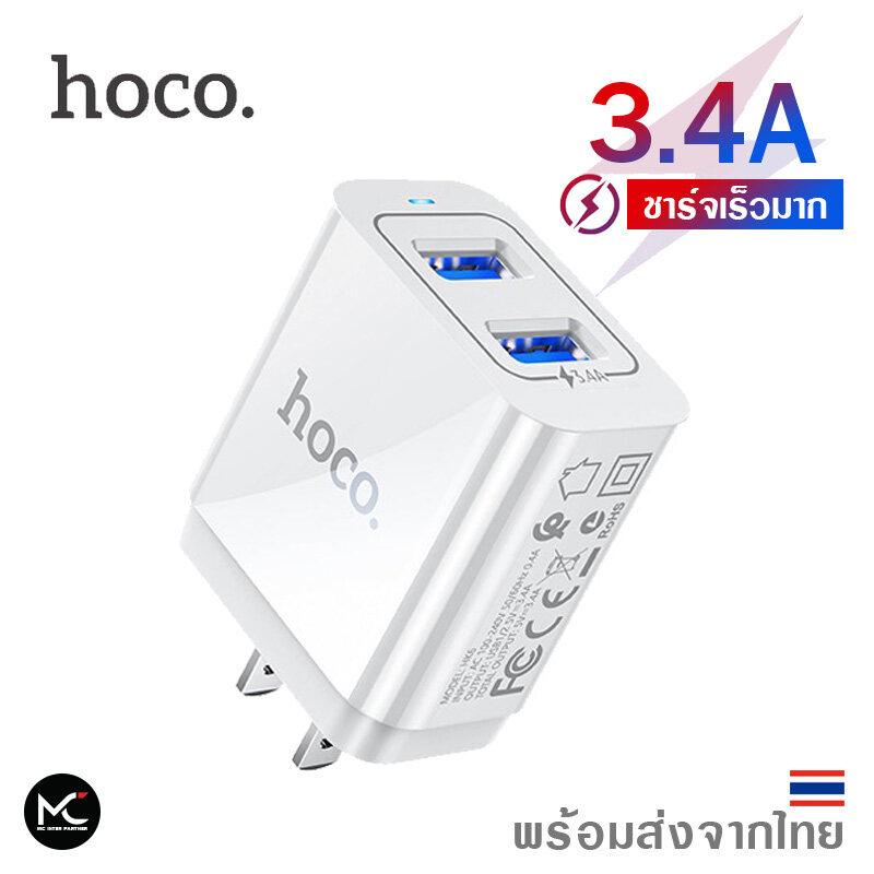 Hoco Hk6 หัวชาร์จไฟบ้าน ปลั๊กชาร์จ 2 Usb ชาร์จเร็วมาก 3.4a มีไฟ Led Brilliant Dual Port Charger.