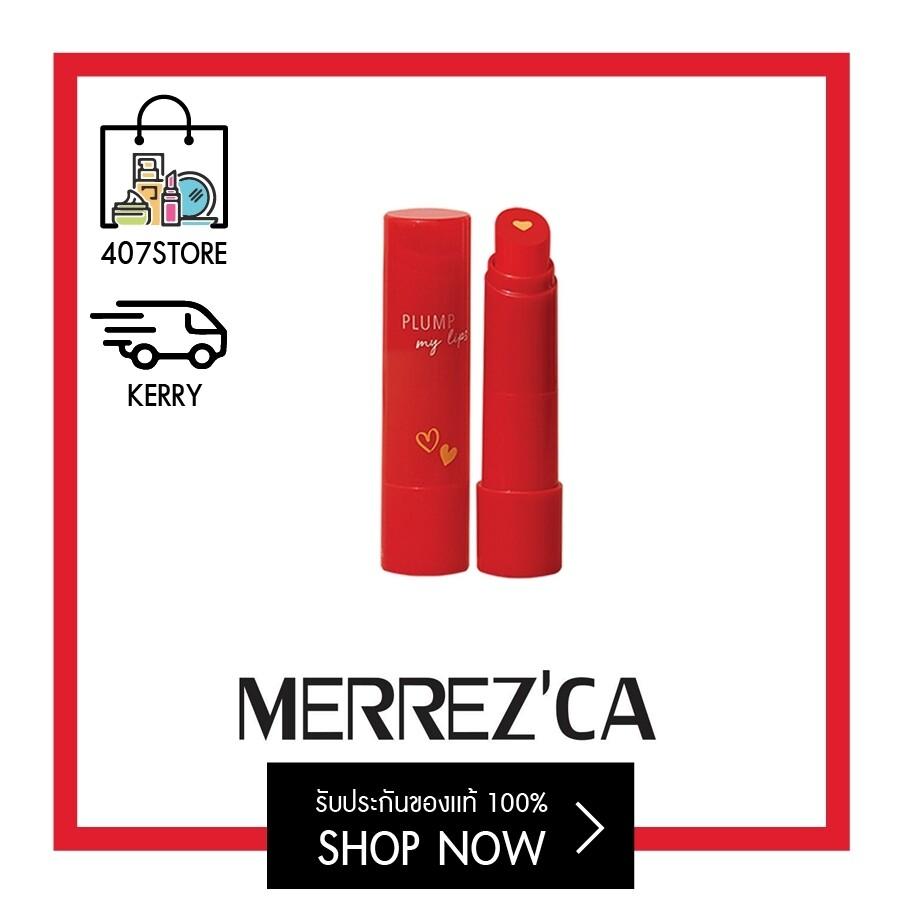 407store | Merrezca ใหม่!! Plump My Lip 4g. เมอร์เรซกา ปลัม มาย ลิปหัวใจ (มีให้เลือก).