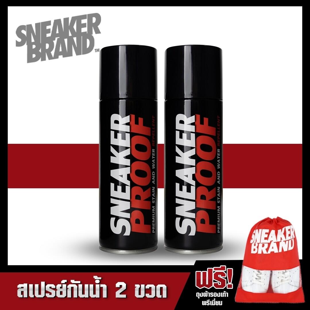 สเปรย์เคลือบรองเท้า 200 Ml + น้ำยาทำความสะอาดรองเท้า แถมฟรี แปรงขนนุ่ม + ผ้าไมโครไฟเบอร์ Premium Grade.