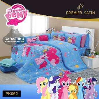 PREMIER SATIN ชุดผ้าปูที่นอน 5 ฟุต (ไม่รวมผ้านวม) มายลิตเติ้ลโพนี่ My Little Pony PK062 (ชุด 5 ชิ้น)