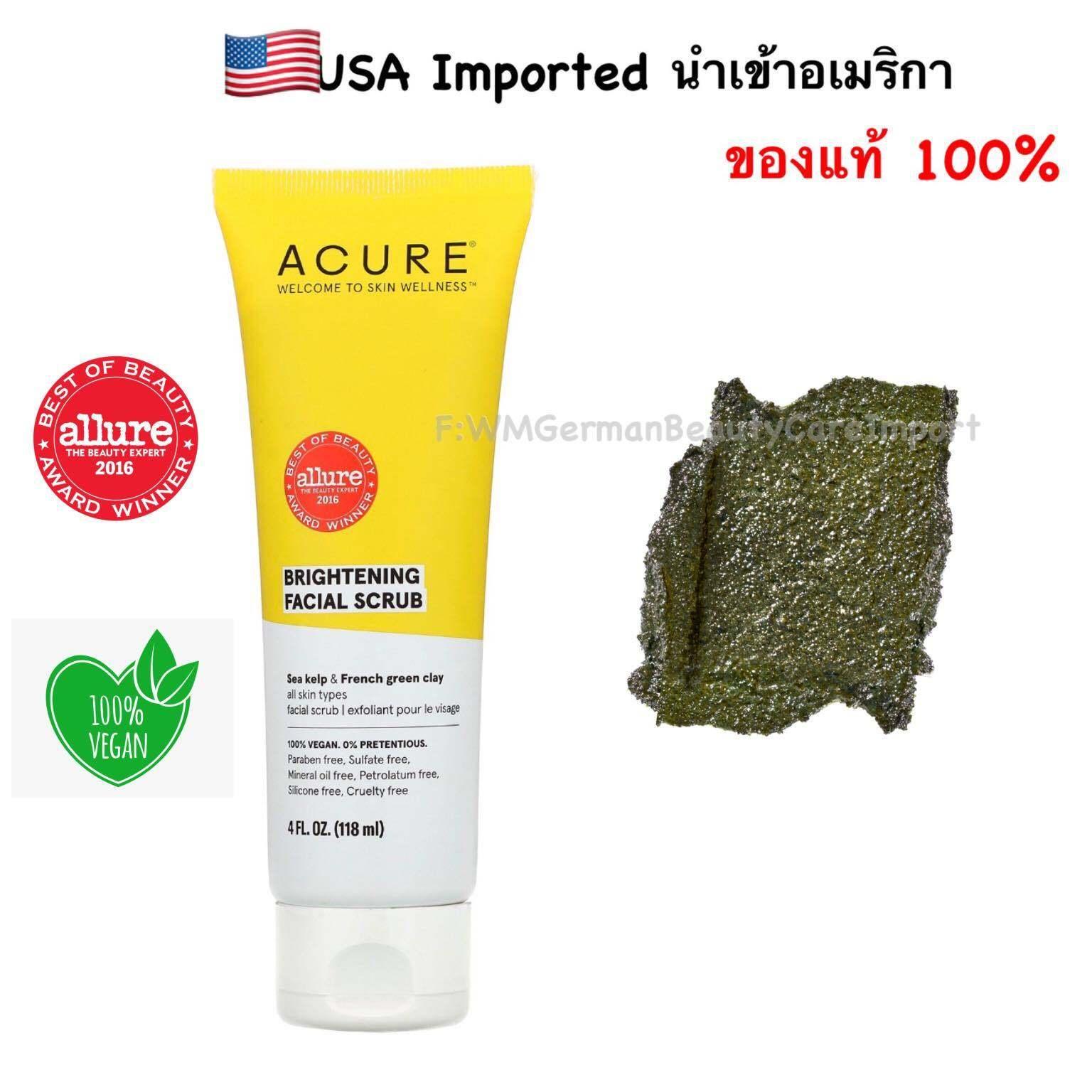 พร้อมส่ง สครับผิวหน้า ขัดผิว กระจ่างใส 100% Vegan Acure Brightening Facial Scrub,sea Kelp & French Green Clay 118 Ml ของแท้ นำเข้าจากอเมริกา.