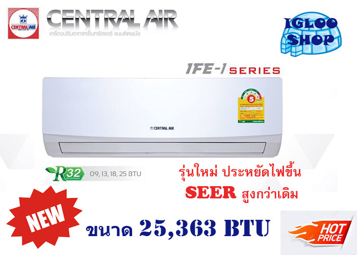 Central Air รุ่น Ife-1 แอร์ติดผนัง 25,363 Btu.