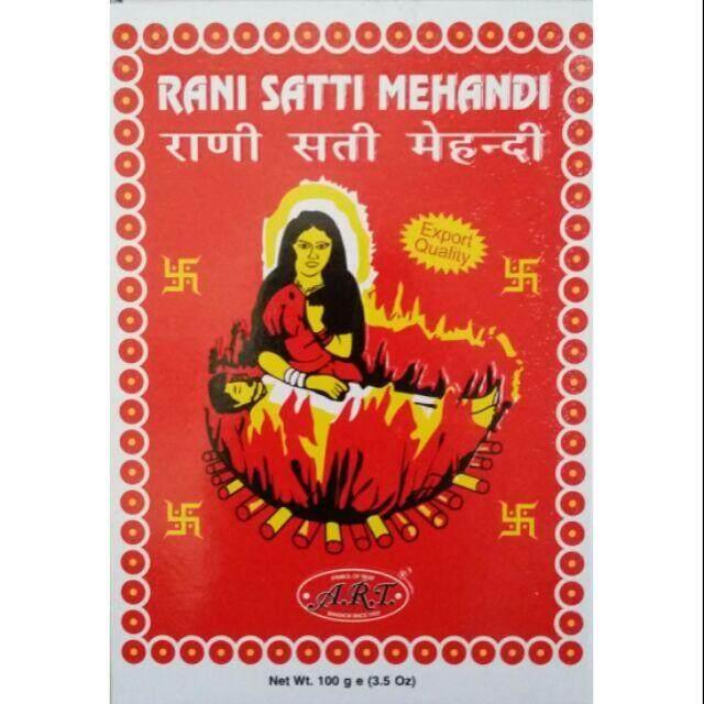 Rani Satti Mehandi เฮนน่า รานี สัตตี แมนดี้ ผงสมุนไพรย้อมผมปิดผมหงอก 100g. (1 กล่อง ).
