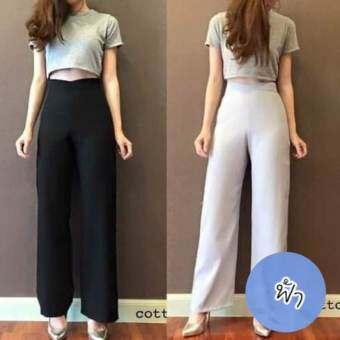 กางเกงขายาว ทรงกระบอก ผ้าฮานาโกะ ผ้าสวยงานดี //กางเกงขายาวผู้หญิง//กางเกงขายาว ผญ