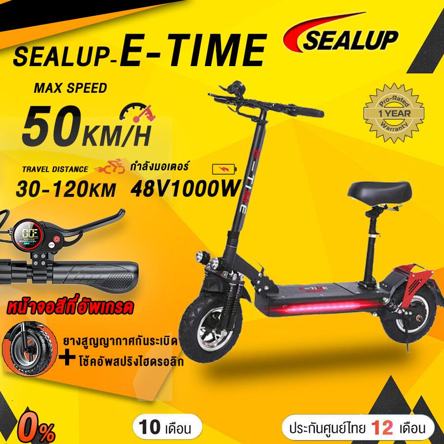 Sealup สกู๊ตเตอร์ไฟฟ้าออฟโรด 1000w พับได้ 30-120 กม ความเร็วสูงสุด 50km/h ยางตัน ยางนิวเมติก กันน้ำ Ip54 ไม่ใช้ยางใน ปิดถนน นิ้วยางเรเดียล สกู๊ตเตอร์ Scooter ไฟฟ้า รถมอเตอร์ไซค์ สกุดเตอร์ไฟฟ้า สดูตเตอร์ไฟฟ้า รถสกูตเตอร์ไฟฟ้า ถูกๆ.