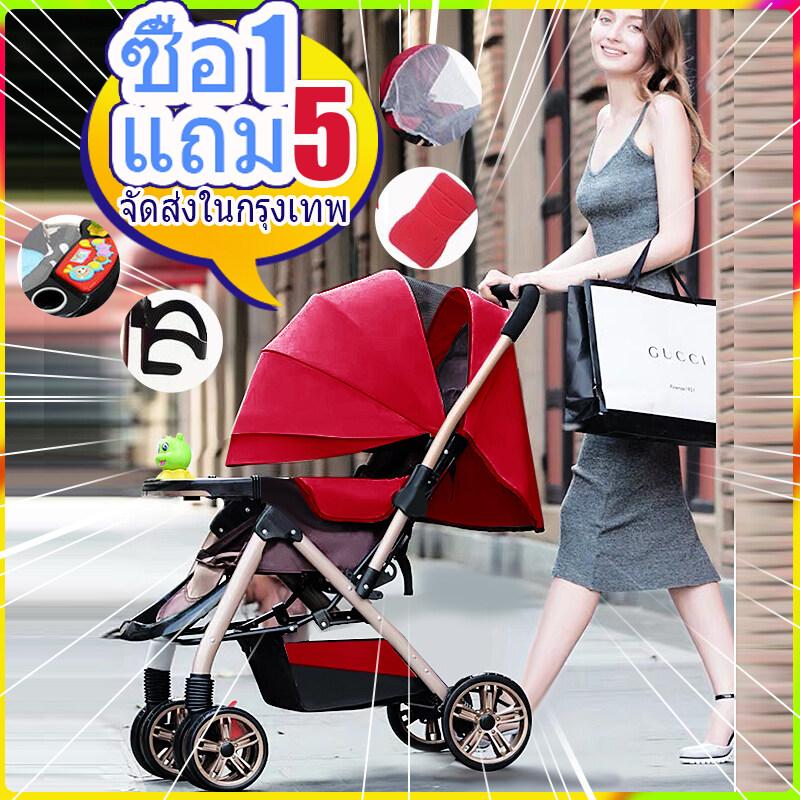 โปรโมชั่น ซื้อ 1 แถม 5 รถเข็นเด็ก Baby Stroller เข็นหน้า-หลังได้ ปรับได้ 3 ระดับ(นั่ง/เอน/นอน) เข็นหน้า-หลังได้ New baby stroller