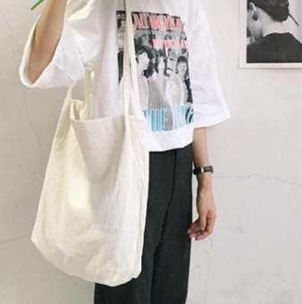LALABAG - กระเป๋าผ้ารุ่น Big Yipun ( ใบใหญ่ )