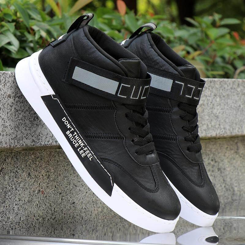 Shoe man Korean Style Trendy Shoes 2019