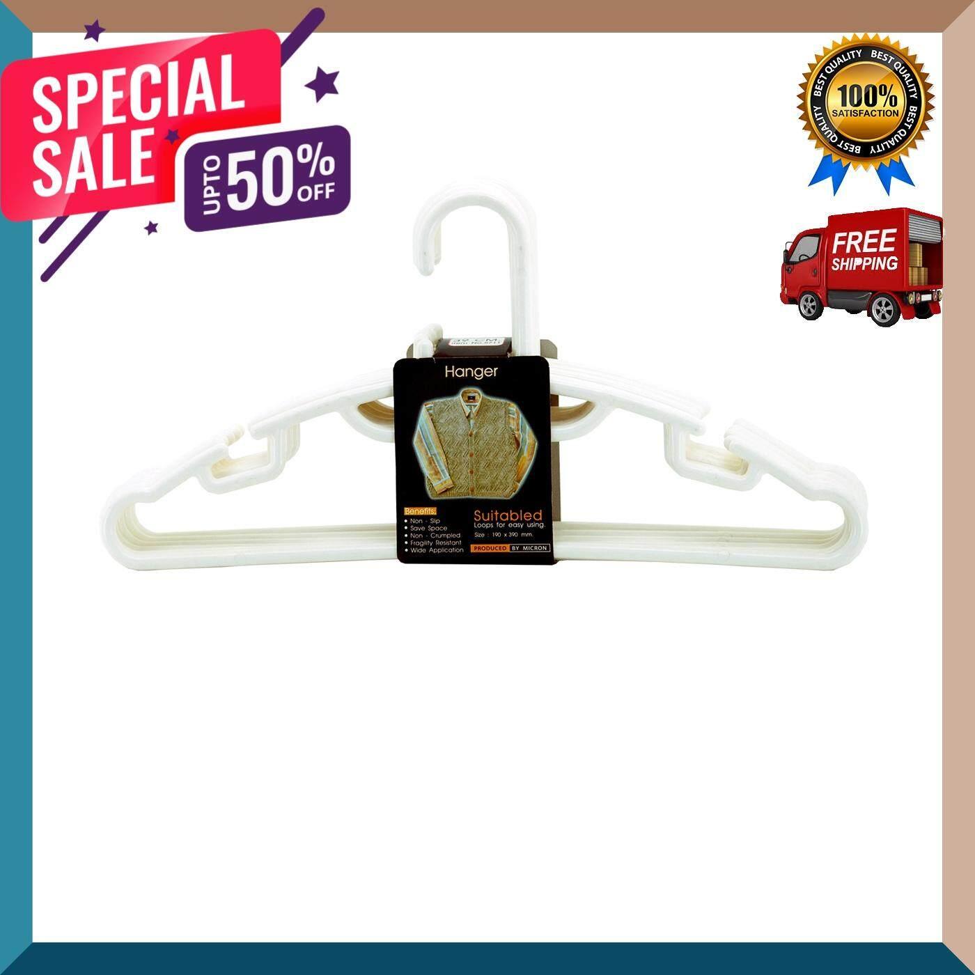 ไม้แขวนเสื้อชุด 6 ชิ้น Jcp รุ่น 5711@2 ขนาด 190 X 390 มม. สีขาว อุปกรณ์รีดผ้า ไม้แขวนเสื้อ ดีไซร์สวยงาม ราวตากผ้า จัดส่งฟรี By Gus-Shop.