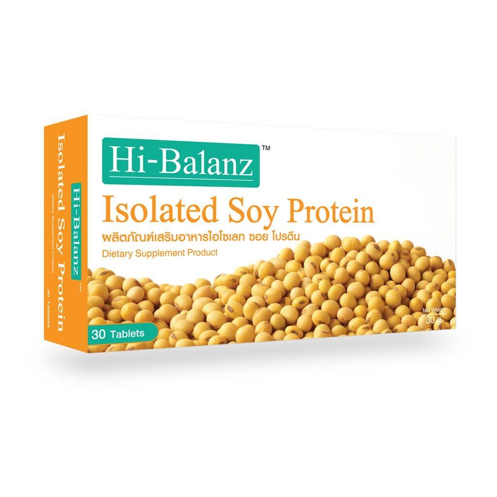Hi-Balanz Isolated Soy Protein สารสกัดจากถั่วเหลืองแบบพิเศษ เพิ่มฮอร์โมนเอสโตรเจนจากธรรมชาติ, ฮอร์โมนเพศหญิง, รูปร่างกระชับ, ผิวพรรณเปล่งปลั่ง, ชะลอความแก่, ประจำเดือนมาปกติ, ชะลอวัย, ลดอาการวัยทอง.
