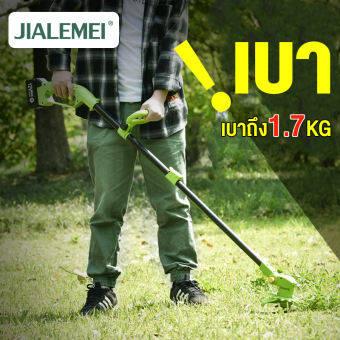 เครื่องตัดหญ้าไฟฟ้า เครื่องตัดหญ้า ไร้สาย แบบชาร์จแบต ใบมีดคม สีเขียว ติดตั้งง่าย ใช้งานสะดวก คุณภาพดี ตัดแต่งสวน