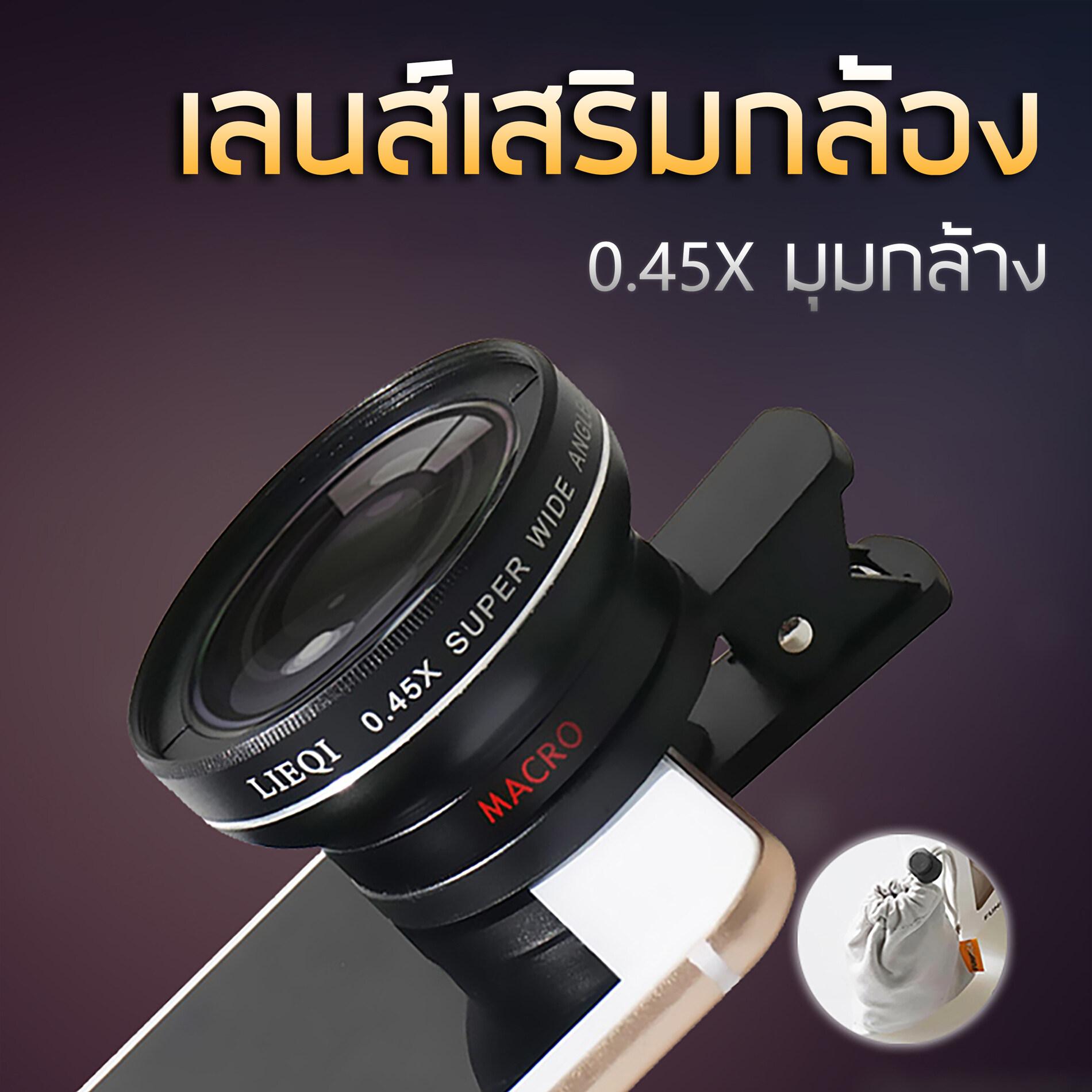 Lieqi Lens เลนส์เสริมโทรศัพท์ เลนส์มือถือ 2in1 รุ่น Lq-027 (สีดำ Black).