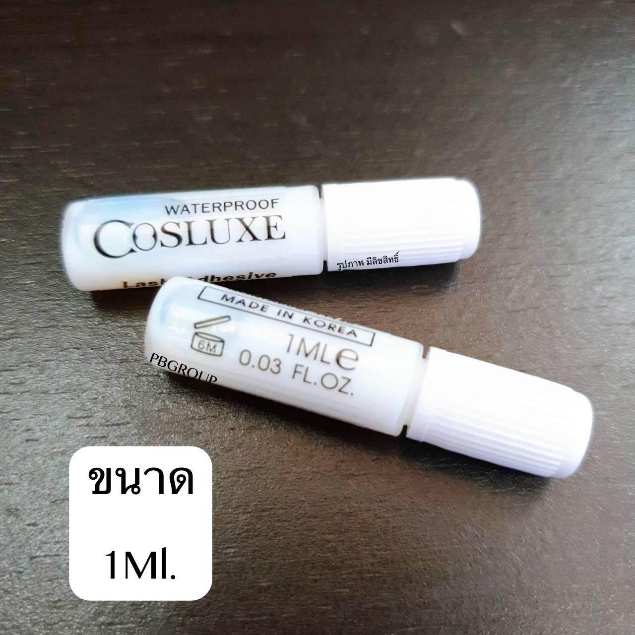 มีให้เลือก 2ขนาด Cosluxe Lash Adhesive Waterproof & Long-Wearing Formula White กาวติดขนตาปลอมชนิดพู่กัน